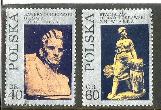 POLAND 1971 SCULPTURES