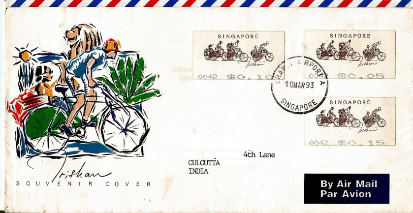SINGAPORE ATM CYCLING FDC