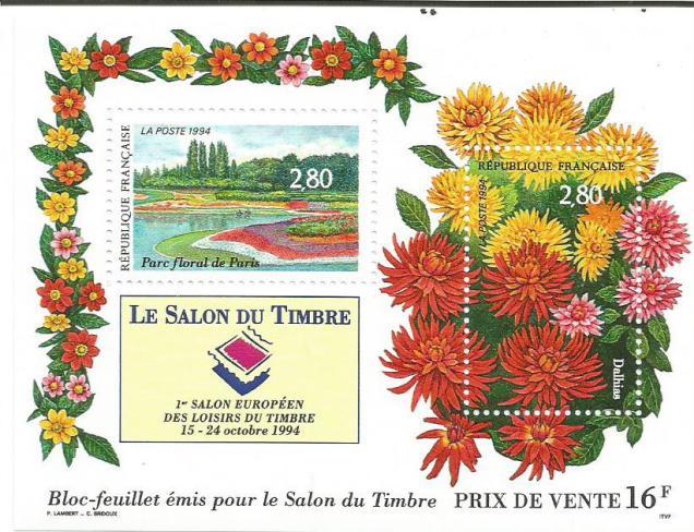 FRANCE 1994 MS 1