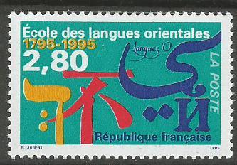 FRANCE 1994 ORIENTAL LANGUAGES