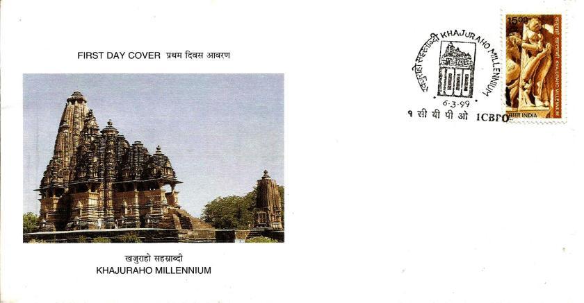 INDIA FDC KHAJURAO