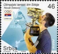 Serbia Djokovic