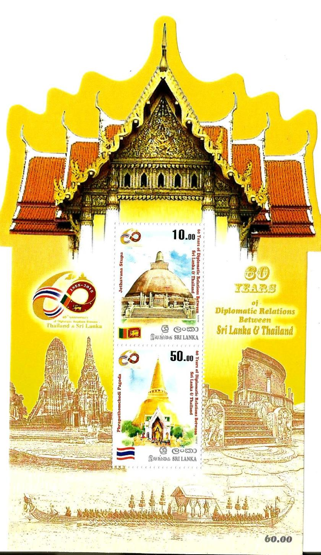 SRI LANKA THAILAND JOINT