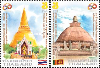 Thailand -Sri Lanka Joit 2015