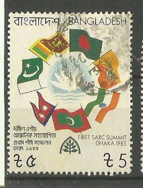 BANGLADESH SAARC