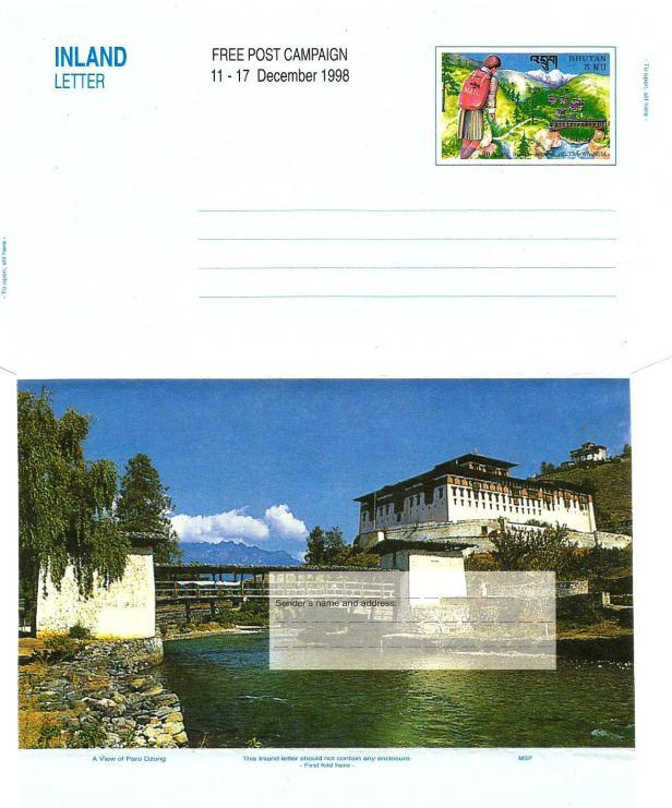 BHUTAN INLAND LETTER SHEET