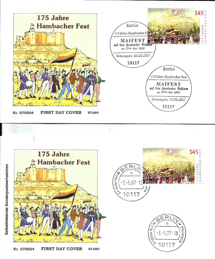 GERMANY FDC HAMBURG