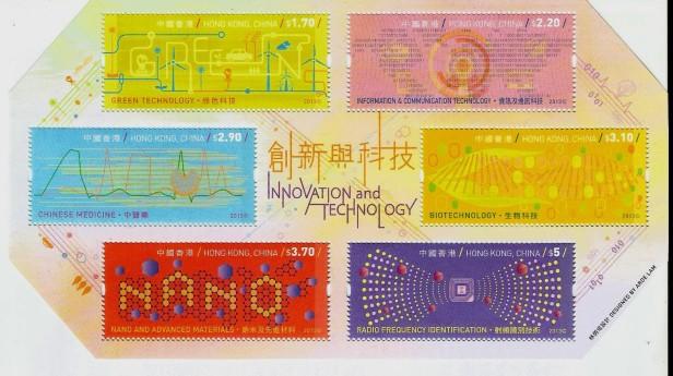 HONG KONG INNOVATIONS