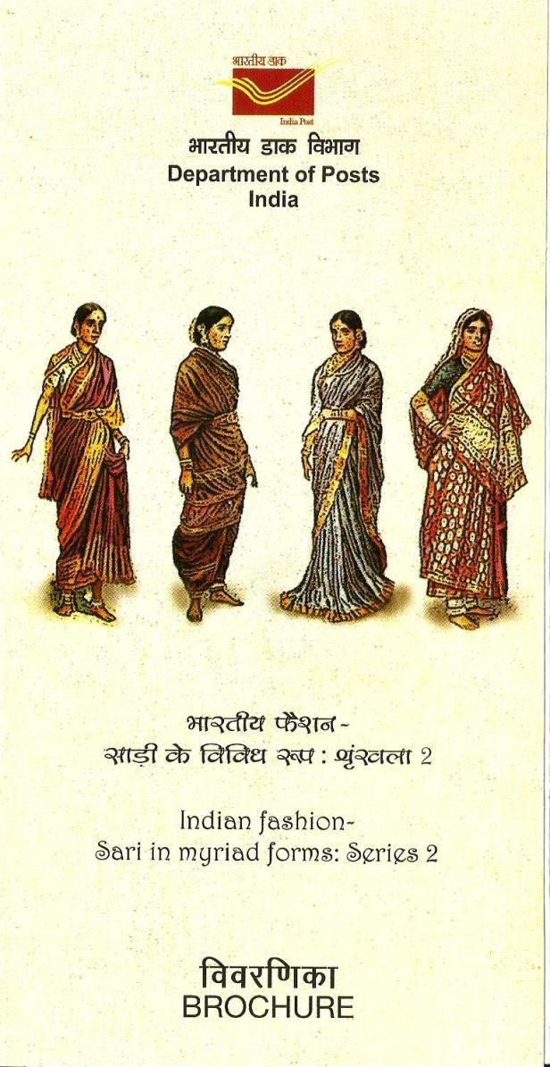 INDIA FASHION SAREE BROCHURE