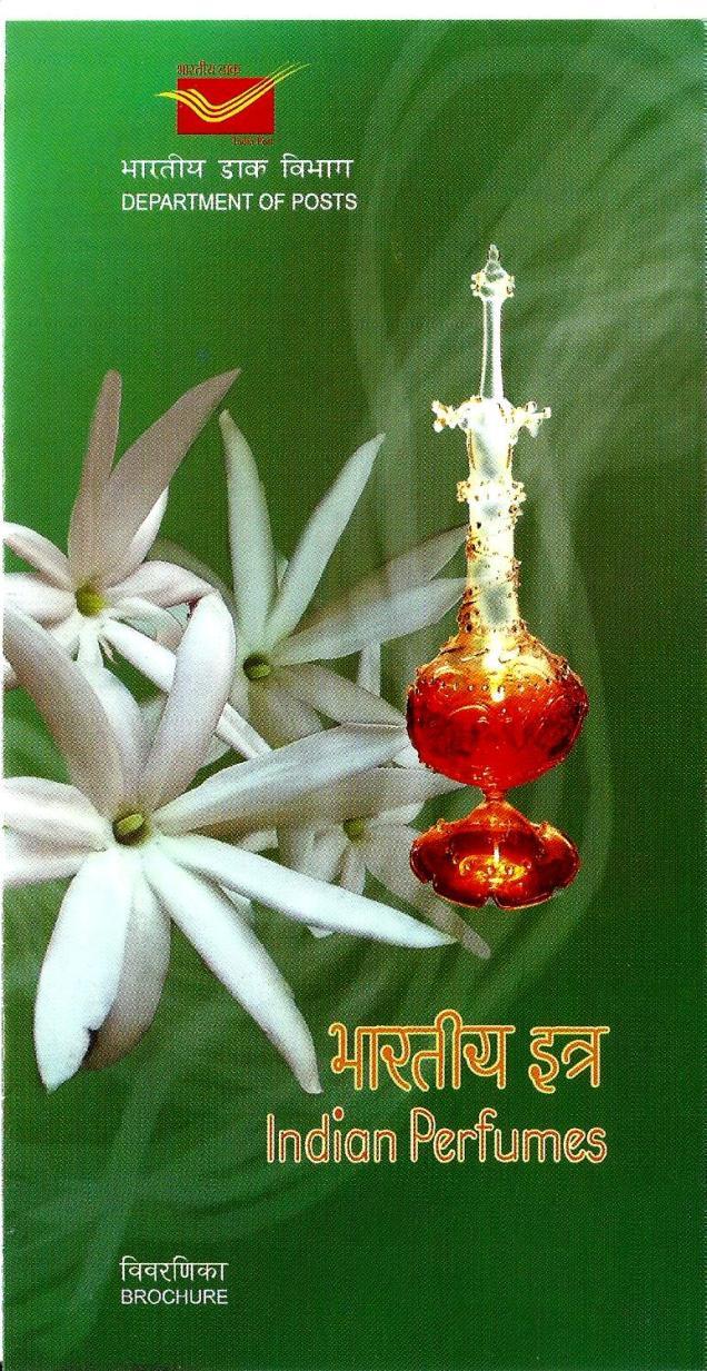 INDIA INDIAN PERFUMES BROCHURE
