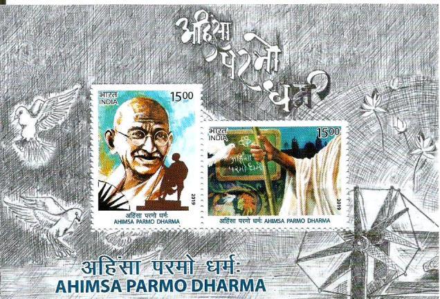 INDIA MS 19 AHIMSA