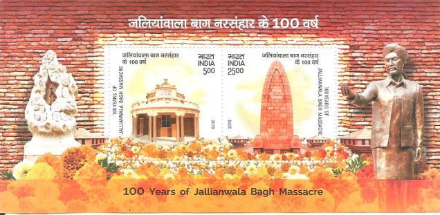 INDIA MS 19 JALLIANWALA BAGH