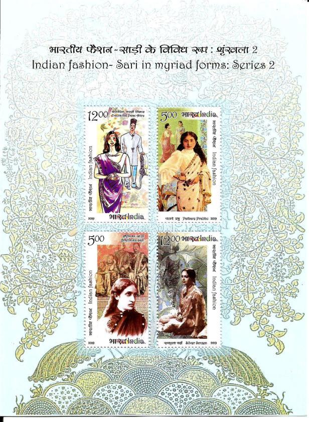 INDIA MS FASHION SARI