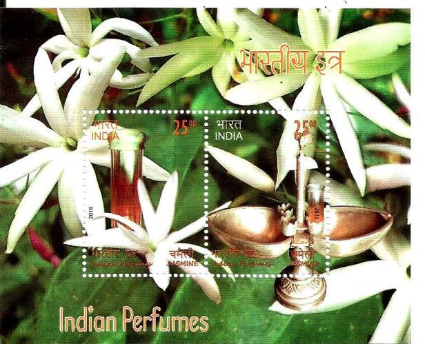 INDIA MS PERFUMES JASMINE