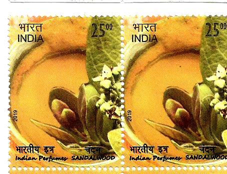 INDIA SANDAL