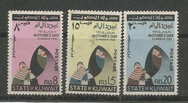 KUWAIT MOTHERS DAY
