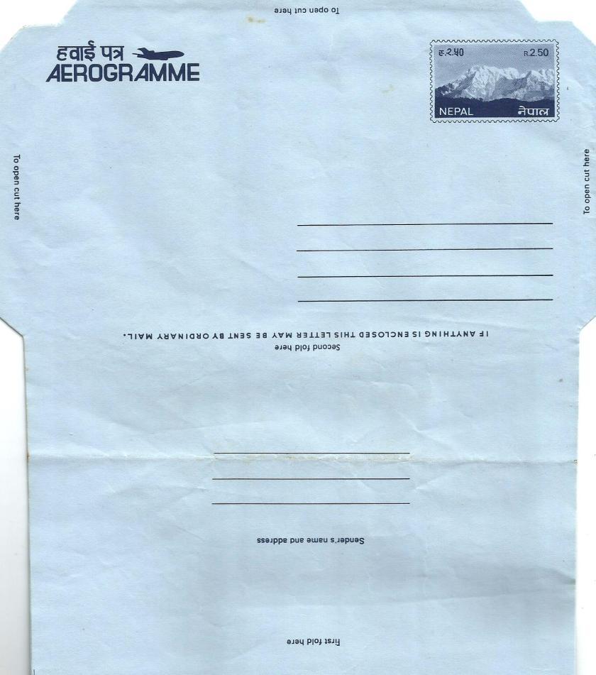 NEPAL AEROGRAMME