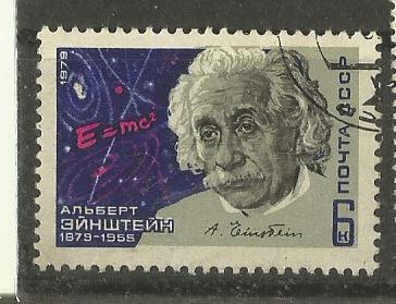 RUSSIA EINSTEIN