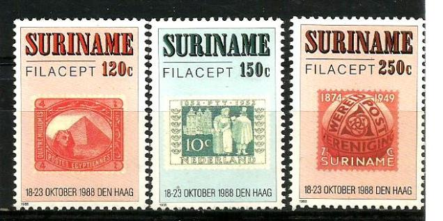 SURINAM STAMPS ON STAMPS