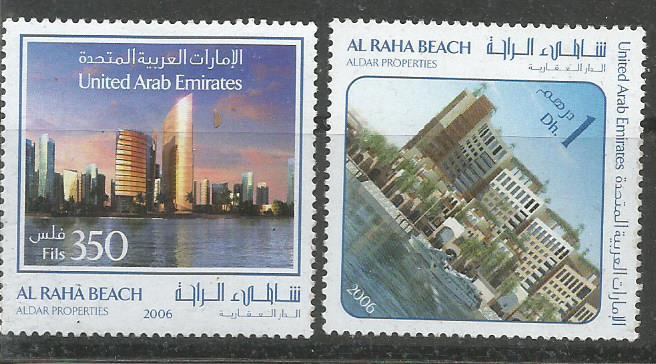 UAE AL RAHA BEACH 1