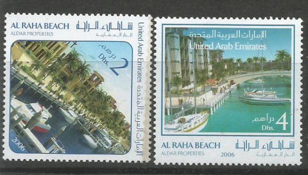 UAE AL RAHA BEACH