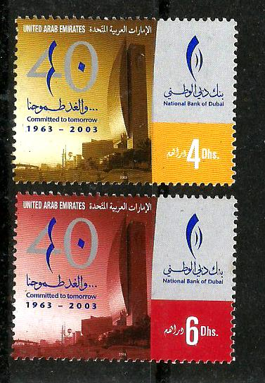 UAE BANK OF DUBAI 1