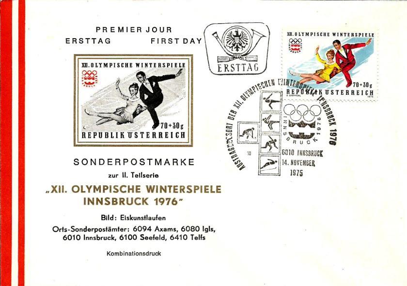 AUSTRIA FDC 1976 INNSBRUCK 1