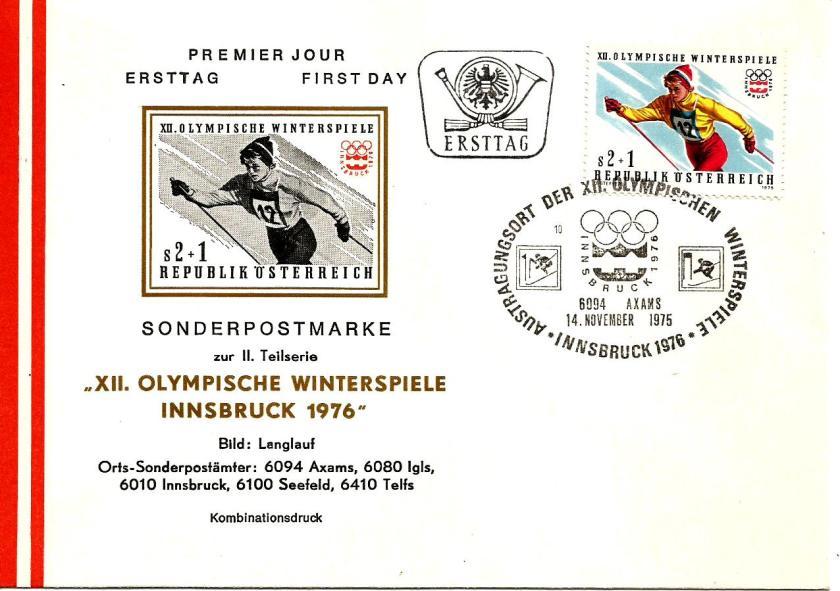 AUSTRIA FDC 1976 INNSBRUCK 2