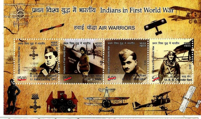 INDIA MS AIR WARRIORS