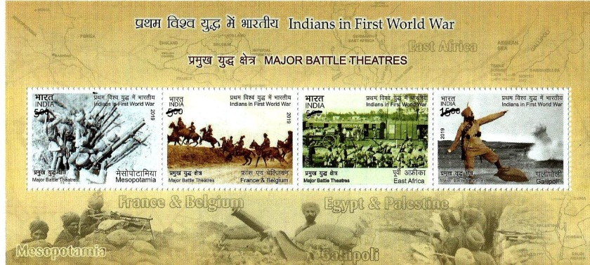 INDIA MS BATTLE THEATRES