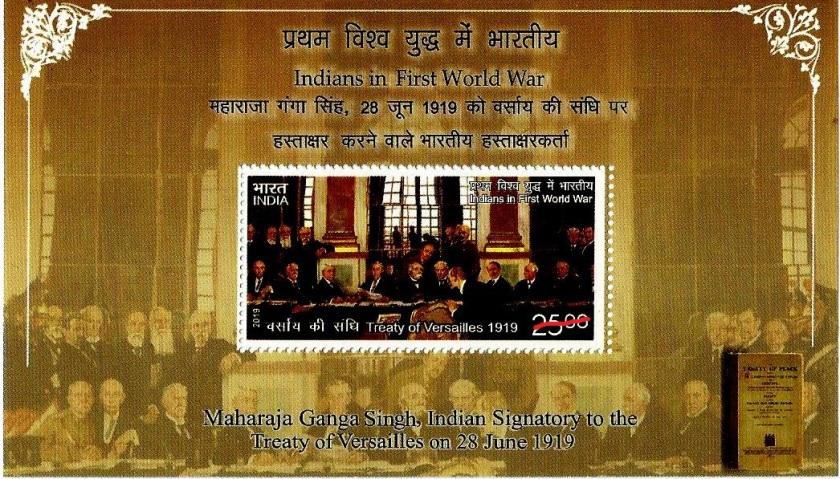 INDIA MS GANGA SINGH