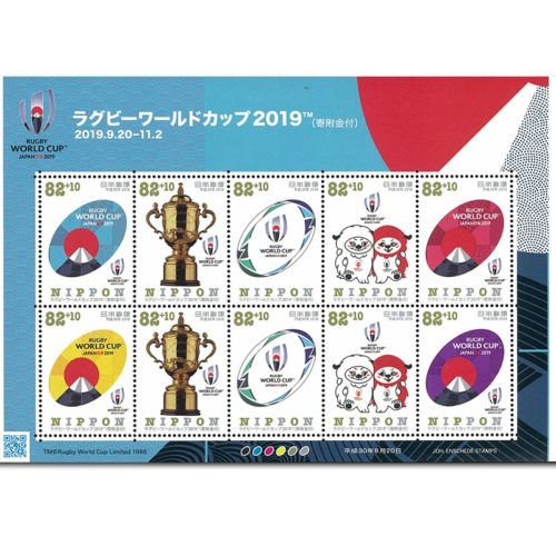 Japan 2019 rugby wc