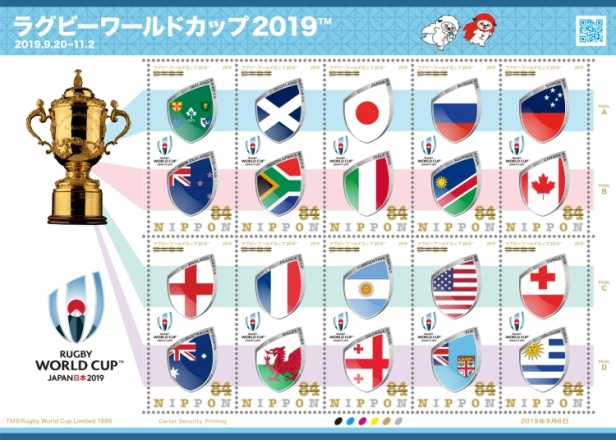 Japan 2019 Rugby WC1