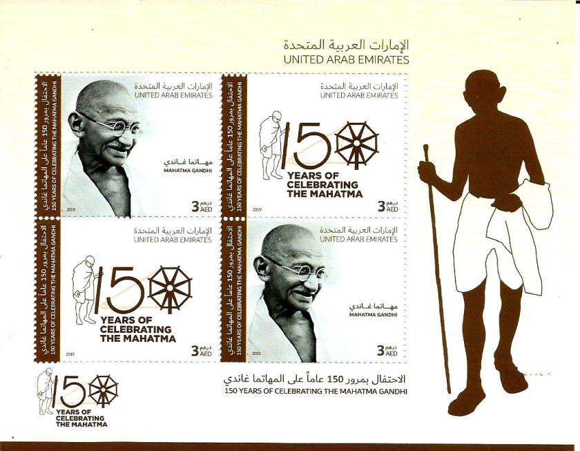 UAE GANDHI