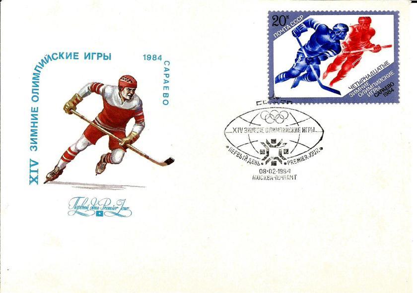 USSR 84 W OLY 3