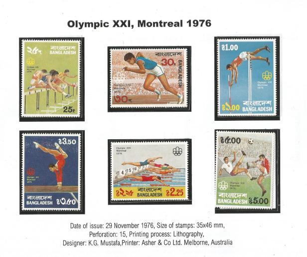 BANGLADESH 1976 OLYMPICS