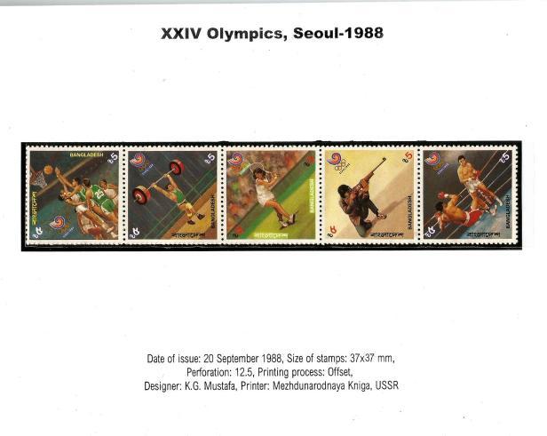 BANGLADESH 1988 OLYMPICS 1