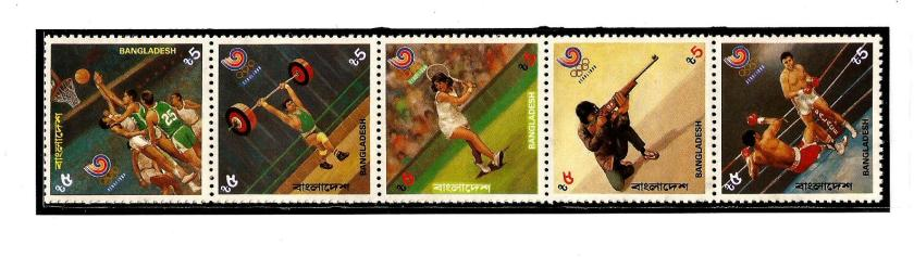 BANGLADESH 1988 OLYMPICS 2