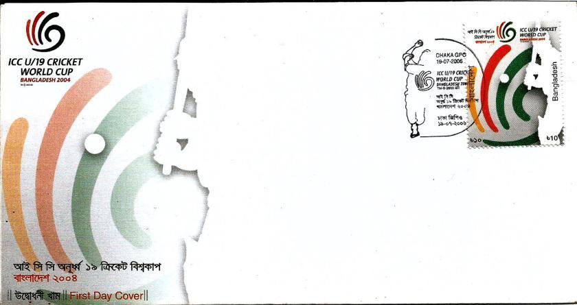 BANGLADESH ICC U19 WC04