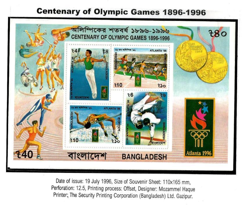 BANGLADESH MS 1996 OLY1