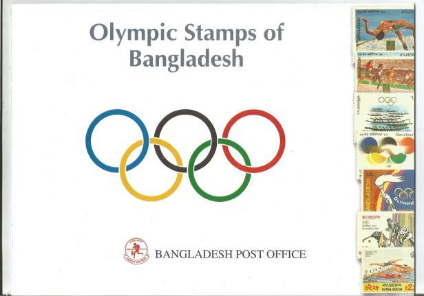 BANGLADESH OLY STAMPS