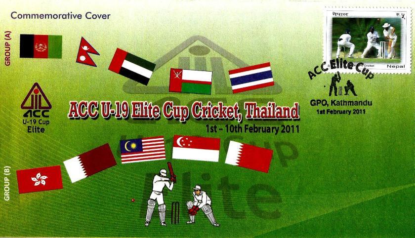 NEPAL ICC U19 ELITE CUP