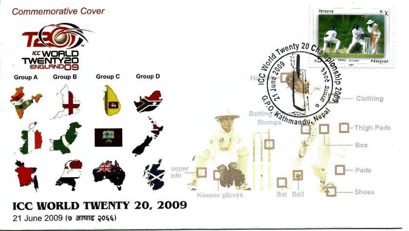NEPAL T20 WC 2009 ENG