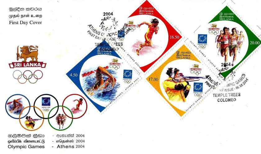 SRI LANKA 2004 OLY FDC