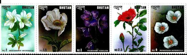 BHUTAN 5V FLOWERS1