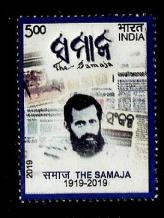 INDIA 2019 SAMAJA