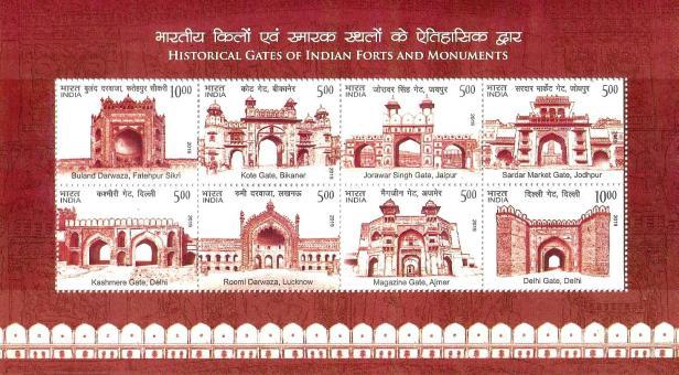 INDIA MS 2019 -GATES