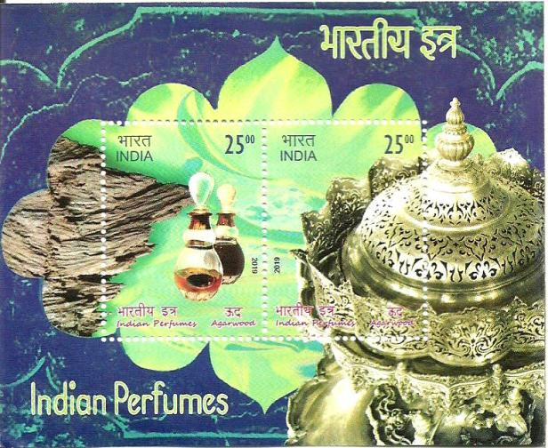 INDIA MS 2019 - PERFUME