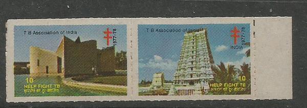 INDIA TB SEALS 1975-2