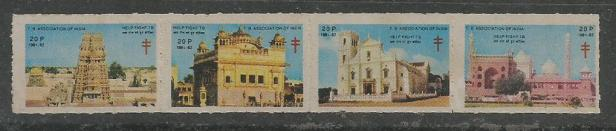 INDIA TB SEALS 1981